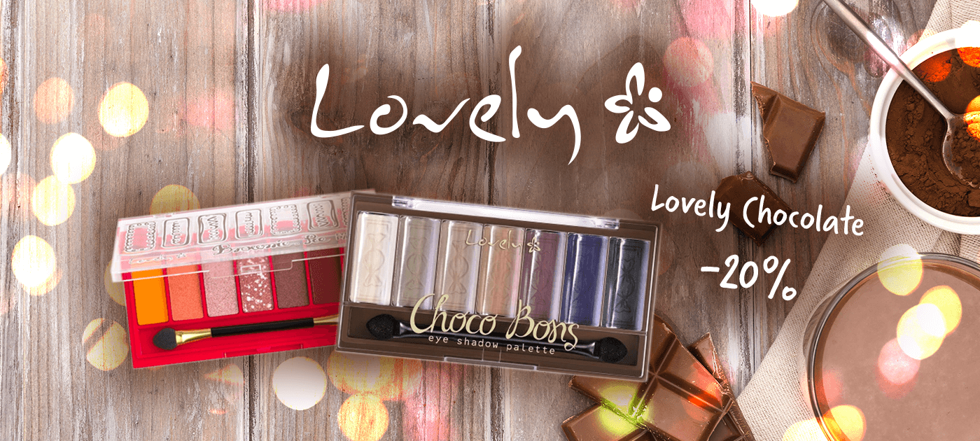 Wibo Lovely Chocolate cosmetics