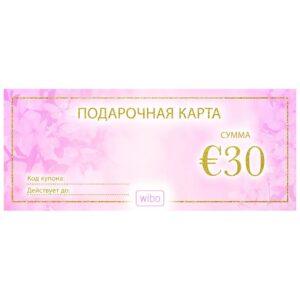 Lisella Club Wibo Kinkekaart-ru-30